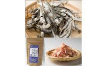 ★淡路島のいりこ・かつおだしパック56g(7g×8袋)×3個★化学調味料、保存料なし、無添加!
