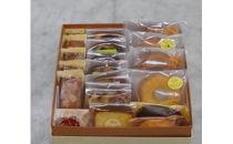 淡路島 末廣 焼菓子Aセット