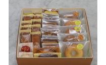 淡路島 末廣 焼菓子Bセット