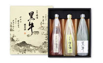 リキュール720ml2本と日本酒720ml1本セット