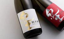 紀土 純米酒 1.8L