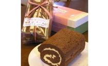 黒江ロールケーキ チョコレート味 ロールケーキ博覧会出品商品
