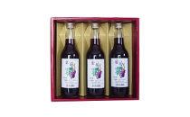 葡萄ジュースのセット