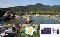 ひがしせふり温泉 山茶花の湯 入浴招待券の100枚セット