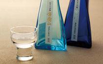 津南限定酒・人気酒バラエティセット
