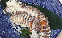天然ニゴロ鮒寿司スライス