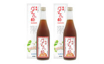 琉球MOROMI酢 mainichi(2本)