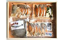 鮒ずし茶漬けを楽しめるセット「鮒寿司三昧」(箱入り)