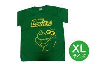 いとしまPR隊 オリジナルTシャツ 緑色・XLサイズ