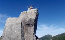 黒味岳登山コース