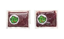 世界自然遺産・屋久島からの贈り物~ヤクシカ肉・お手軽料理セット