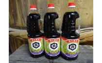 コトブキ醤油(1.8L入×3升)