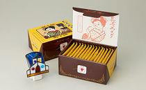 ステンドおやすみランプ+長崎ラスク15枚入り×2箱