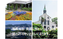 長崎県交通観光ながさきしわからん(和華蘭) 2時間 タクシー観光