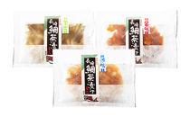 長崎 鯛茶漬け12食セット