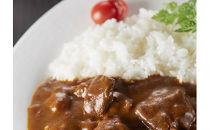 日本一の長崎和牛出島ばらいろカレー3食セット