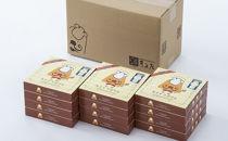 長崎カステラぷりん(4個入×12箱)