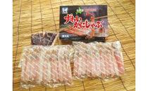 本ずわいがに蟹しゃぶ 500g(タレ付・化粧箱入)