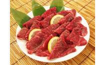宗谷牛の柔らか赤身肉 400g(焼肉用)