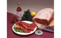宗谷牛サーロインステーキ肉 約180g×2枚