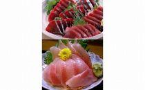 【極旨!】漁師直送カツオとキンメダイの刺身セット 2節