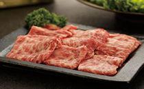 F019-NT 「はなわぎゅう」「はなわとん」ボリューム満点・焼き肉セット 1.8kg