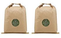 特別栽培米おぼろづき 5kg×2