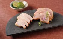 〈徳島県・マルフク〉阿波尾鶏・阿波すだち鶏ハム詰合せAセット