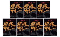 鹿児島黒豚カレー
