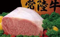 常陸牛すき焼き用 500g