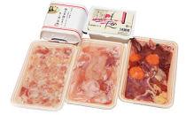 栃木地鶏「美しゃも」しゃも鍋セット【もも・むね、内臓、つみれ、木綿豆腐、しゃも卵4個】