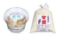 塩糀・甘酒セット
