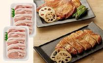 蓮根豚ロース豚テキ