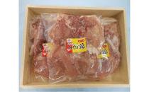 つくば鶏もも肉一枚焼き用