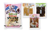 小山コシヒカリ「生井っ子」漬物セット
