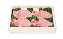【月間5セット限定】ヒレステーキ用和牛200g×4枚