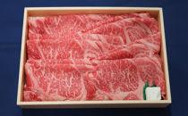 丹波篠山牛 ロースすき焼(600g)