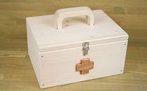 おしゃれな木製救急箱