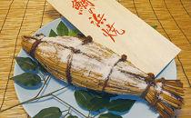 鯛の浜焼き【約1kg】