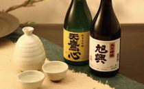 那須山麓お酒セット 2本セット