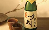高級酒大吟醸純米「吟翔」1.8L