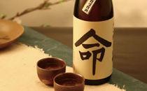 【受付終了】高級酒大吟醸「命(いのち)」 1.8L