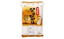 【3ヵ月頒布会】地元産米 なすひかり 5キロ