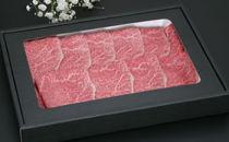 那須和牛 モモ(しゃぶしゃぶ・すき焼き用)500g(2~3人前)