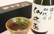 【受付終了】純米吟醸 原酒