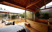 天然温泉 きぬの湯 入浴券 2枚