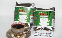 豊前レトロスペシャル(豆)500g×2