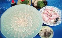 国産活トラフグの刺身(4人前)33㎝陶器皿付
