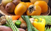 「旬」を豊前からお届け!野菜・果物 贈り物セット
