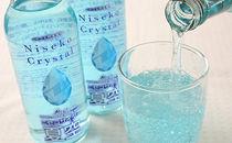 ★受付終了★ニセコ天然水使用 《ニセコサイダー 夏空》